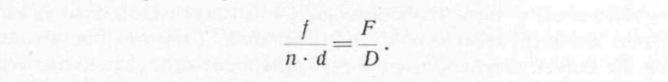 Heymer_Kodacolor_1935_Formel1