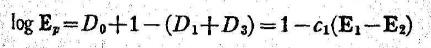 MacAdam_ColorPerceptionAndCinematography_1938-36