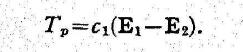 MacAdam_ColorPerceptionAndCinematography_1938-38