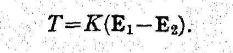 MacAdam_ColorPerceptionAndCinematography_1938-41