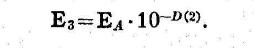 MacAdam_ColorPerceptionAndCinematography_1938-42