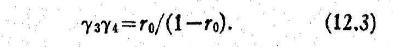 MacAdam_ColorPerceptionAndCinematography_1938-53