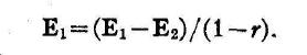 MacAdam_ColorPerceptionAndCinematography_1938-66