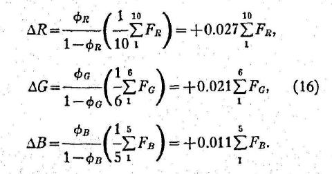 MacAdam_ColorPerceptionAndCinematography_1938-70