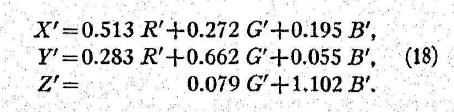 MacAdam_ColorPerceptionAndCinematography_1938-73