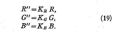 MacAdam_ColorPerceptionAndCinematography_1938-75