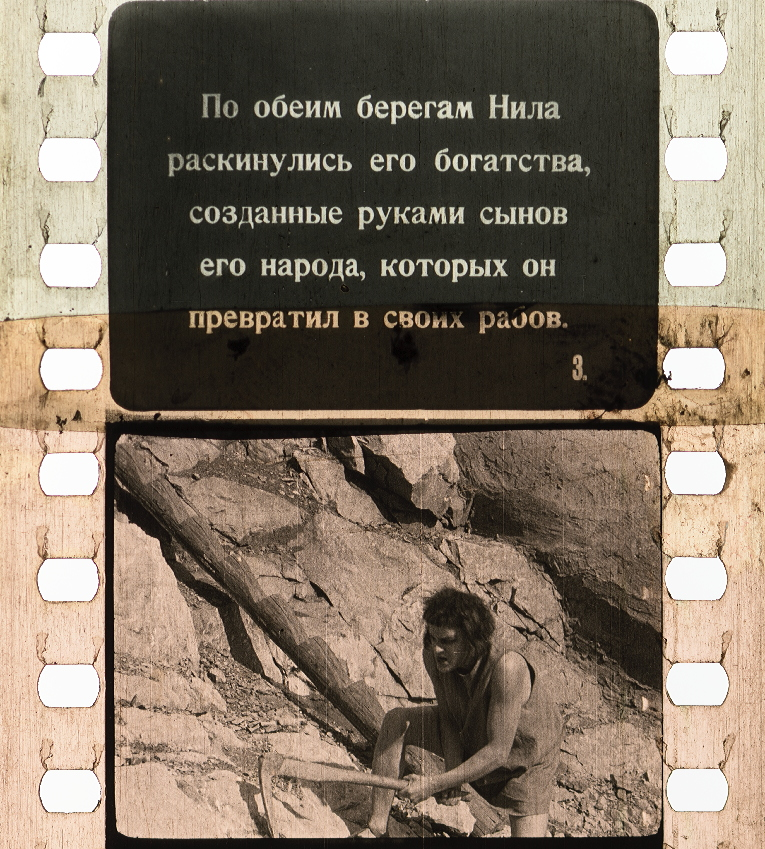 Das Weib des Pharao (1922) | Timeline of Historical Film Colors